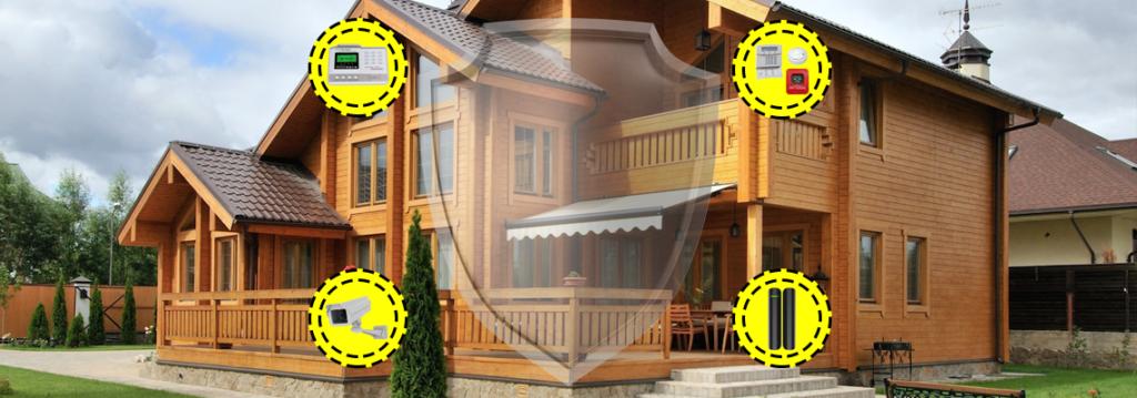 Охрана дома и периметра