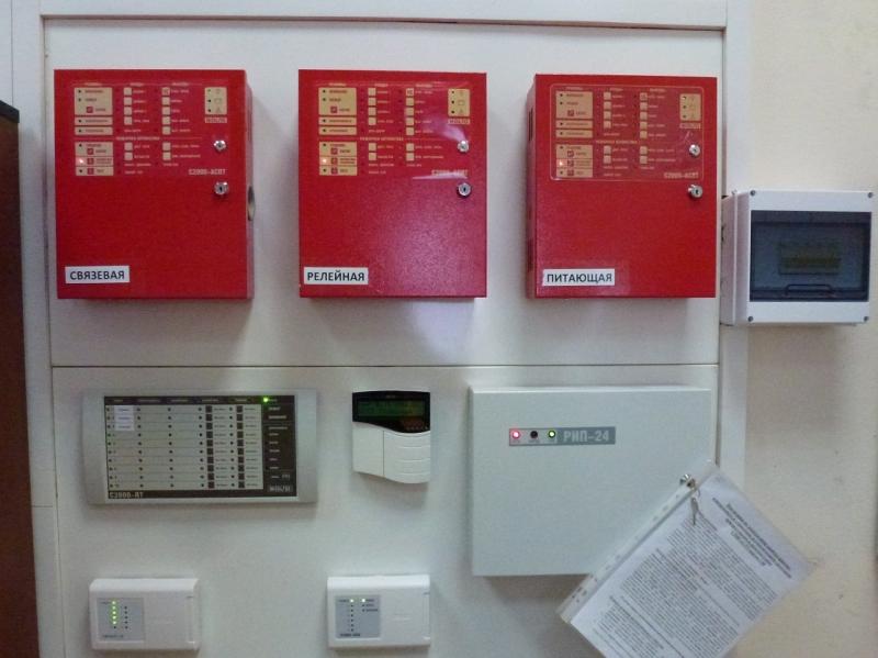 Удаленные сервисы для пожарных систем