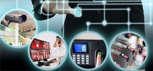 Для обеспечения безопасности на предприятии сегодня используются комплексные технологии