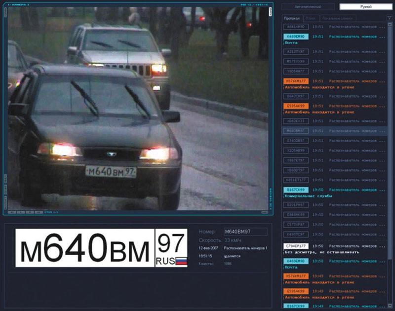 Beward предлагает приобрести камеру, которая представляет собой автономную систему контроля доступа для автомобильного транспорта