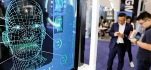 технологии распознавании лиц