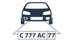 Видеонаблюдение и распознавание автомобильных номеров в Коломне